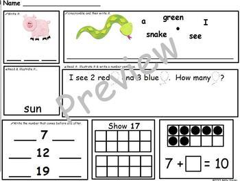 A Sprinkling of Spiral Review Skills for Kinder Morning