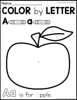 Alphabet Color By Letter Printables {Now I Know My ABC's