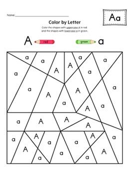 Alphabet Color-by-Letter Activity Set {UPPERCASE