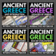Ancient Greece: Interactive Notebook by Creative Classroom