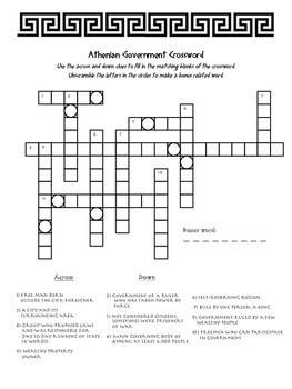Ancient Greece Crossword Puzzle by Teacher's Pet Classroom