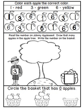 Apple Morning Work (Common Core Alligned) by Kroger's