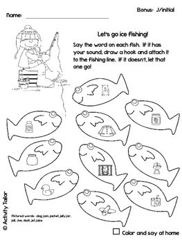 Articulation Worksheets: Ice Fishing for J FREEBIE! by