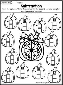 Fall Math Worksheets No Prep (1st Grade) by United