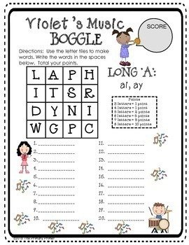 Journeys SECOND Grade BOGGLE: Unit THREE by The Primary