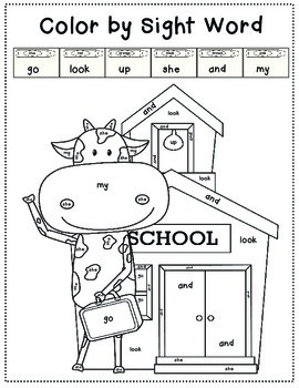 Back to School Color by Sight Word by Cindy Lou's 1st