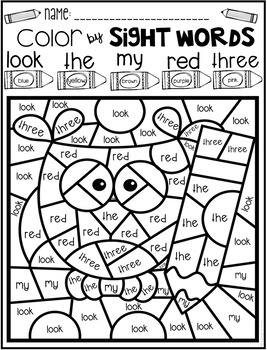 Back to School Color by Code Sight Words Pre-Primer Sight