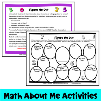 Back to School Math All About Me: Back to School