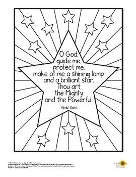 Baha'i Children's Prayer