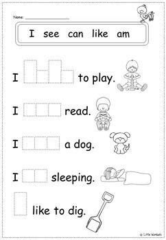 Kindergarten Sight Words Cloze Activity Worksheets by