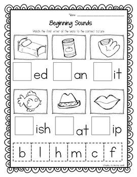 Free Cut Paste Alphabet Minibooks 26 Cut and Paste Alphabet