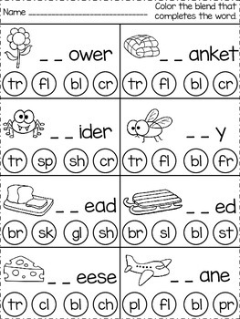 N Digraphs Worksheet 2 Digraphs worksheets Worksheets and