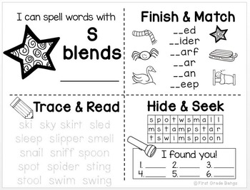 Blends Spelling- Poems, Lists, Crafts, Centers, and More
