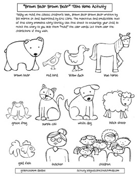 Brown Bear Brown Bear~ A Take Home Activity by
