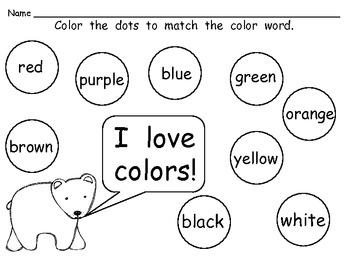 Color Brown Worksheets Sketch Coloring Page