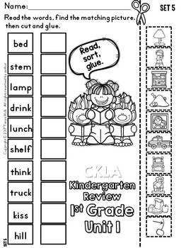 CKLA 1st Grade Skills Unit 1 by First Grade is Fantabulous