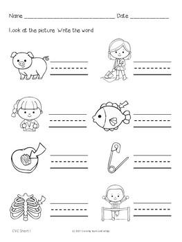 CVC Practice Sheets Bundle of Short Vowel Worksheets No