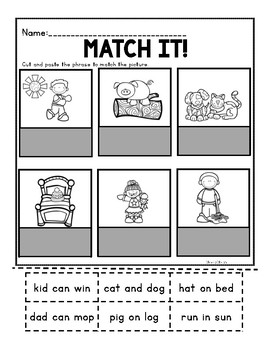 CVC Word Phrases Worksheets (Decodable Short Vowel Phrases