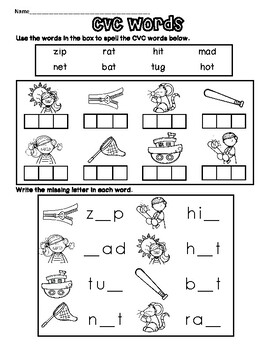 CVC Worksheets With Word Bank And Missing Letters by