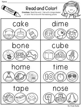 CVCe Words Worksheets (CVCe Worksheets) by My Study Buddy