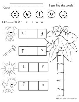 Short Vowels, CVC word work, Chicka Chicka by Teacher to