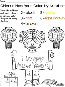 Chinese New Year Color by Number ~ Addition & Subtraction
