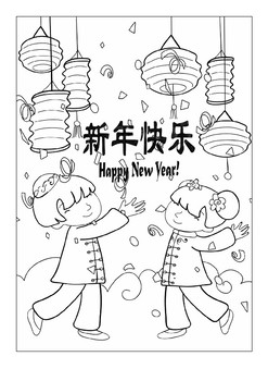Chinese New Year Colouring Page by Janus Academy