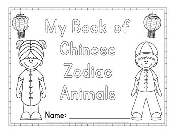 Chinese New Year 2018 Coloring Pages and Activities YEAR