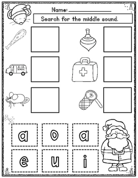 Christmas CVC Medial Sound Cut and Paste Worksheets by