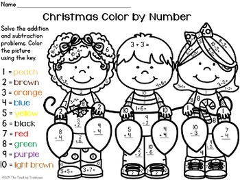 Christmas Color by Number, Addition & Subtraction Within