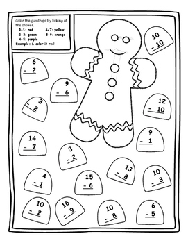 Christmas Color by Number Math Subtract Christmas Math