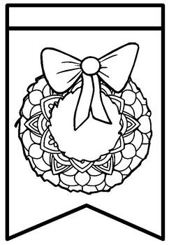 Christmas, Elementary Art Sub Plan, Pattern Coloring
