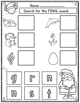 Christmas Final Sound: Cut and paste Activities for