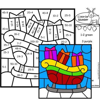 Christmas Math Multiplication Division Color by Number
