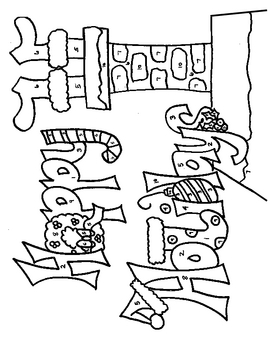 Christmas Multiplying Fractions Coloring Activity by Laura