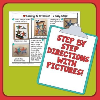 Christmas Ornaments: 3-D Stars for Students to Color! by