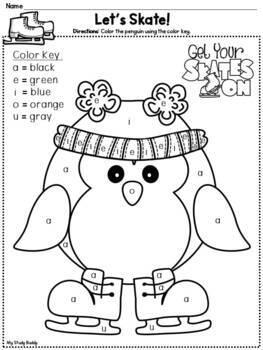 Christmas Activities: Short Vowels (Kindergarten Phonics