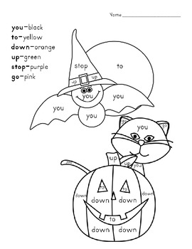 Color By Sight Word Thematic Coloring Pages by Kimberly