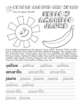 Color Words In English French Spanish Coloring And