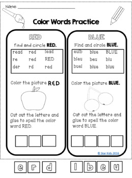 Color Words Practice for Kindergarten and First Grade by