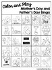 Color and Play Mother's Day and Father's Day Bingo by
