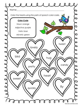 Parts of Speech Coloring Pages: Valentine's Day Edition by