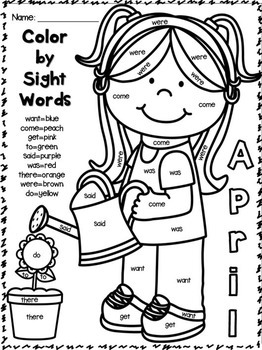 Color by Sight Words ~ April Edition! K-2 by 1st Grade is