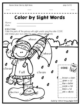 Color by Sight Words ~ SPRING Edition (3rd Grade) by