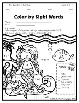 Color by Sight Words ~ SUMMER Edition (3rd Grade) by