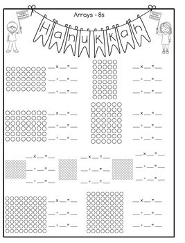 Multiplication and Division Math Facts Worksheets