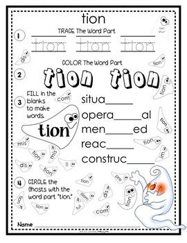 Decoding Multisyllabic Words WORD PARTS PRINTABLE PRACTICE