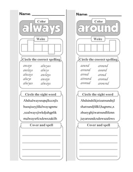 Dolch second grade: sight word worksheets by Kaylee's