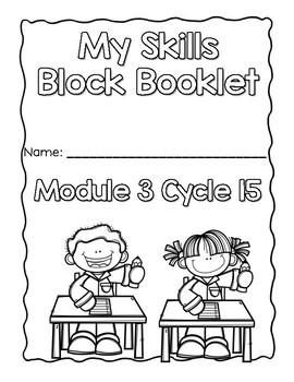 EL Education Foundations Skills Block 2nd Grade Module 3