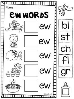 EW UE UI Worksheets & Activities {NO PREP!} by Miss